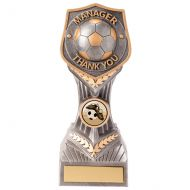 Falcon Football Manager Thank You Trophy Award 190mm : New 2020