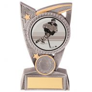 Triumph Ice Hockey Trophy Award 125mm : New 2020