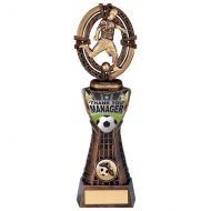 Maverick Football Manager Thanks Trophy Award 250mm : New 2020