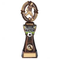 Maverick Football Player of Match Trophy Award 250mm : New 2020