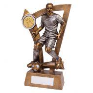 Predator Football Trophy Award 175mm : New 2019