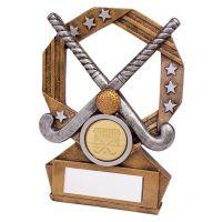 Enigma Field Hockey Trophy Award 120mm : New 2019