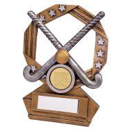 Enigma Field Hockey Trophy Award 140mm : New 2019