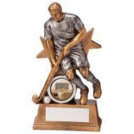 Warrior Star Hockey Male Trophy Award 165mm : New 2020