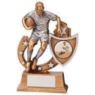 Galaxy Rugby Trophy Award 125mm : New 2020