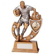 Galaxy Rugby Trophy Award 165mm : New 2020