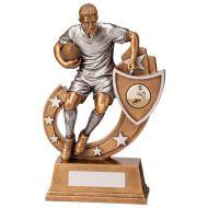 Galaxy Rugby Trophy Award 205mm : New 2020