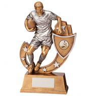 Galaxy Rugby Trophy Award 245mm : New 2020