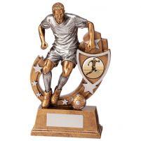 Galaxy Male Football Trophy Award 165mm : New 2020