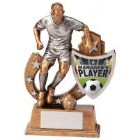 Galaxy Football Manager Player Trophy Award 125mm : New 2020