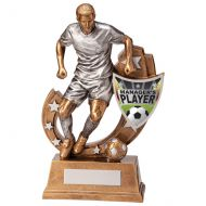 Galaxy Football Manager Player Trophy Award 245mm : New 2020