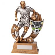 Galaxy Football Player of Match Trophy Award 245mm : New 2020