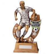Galaxy Football Player of Match Trophy Award 285mm : New 2020