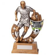 Galaxy Football Players Player Trophy Award 245mm : New 2020