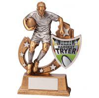 Galaxy Rugby Hardest Tryer Trophy Award 125mm : New 2020