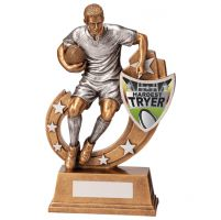 Galaxy Rugby Hardest Tryer Trophy Award 205mm : New 2020