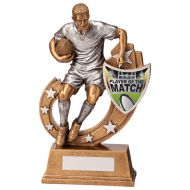 Galaxy Rugby Player of Match Trophy Award 205mm : New 2020