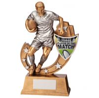 Galaxy Rugby Player of Match Trophy Award 245mm : New 2020