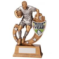 Galaxy Rugby Player of Year Trophy Award 165mm : New 2020