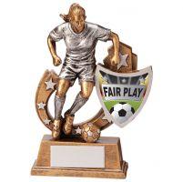 Galaxy Football Fair Play Trophy Award 125mm : New 2020