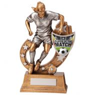 Galaxy Football Player of Match Trophy Award 205mm : New 2020