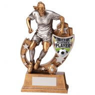 Galaxy Football Players Player Trophy Award 165mm : New 2020